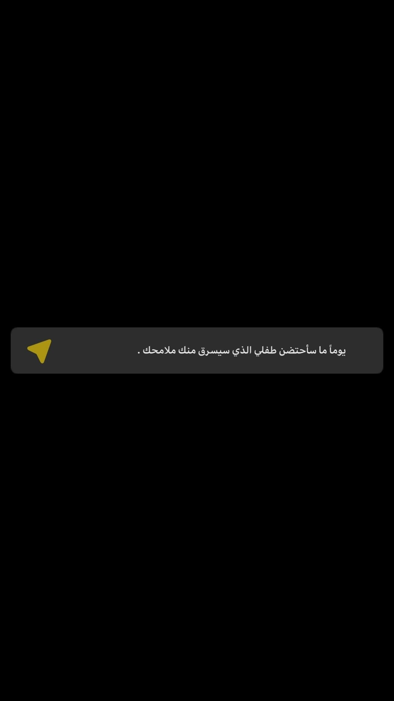 اقتباسات خواطر اشعارات شعور Arabic Love Quotes Talking Quotes Beautiful Arabic Words