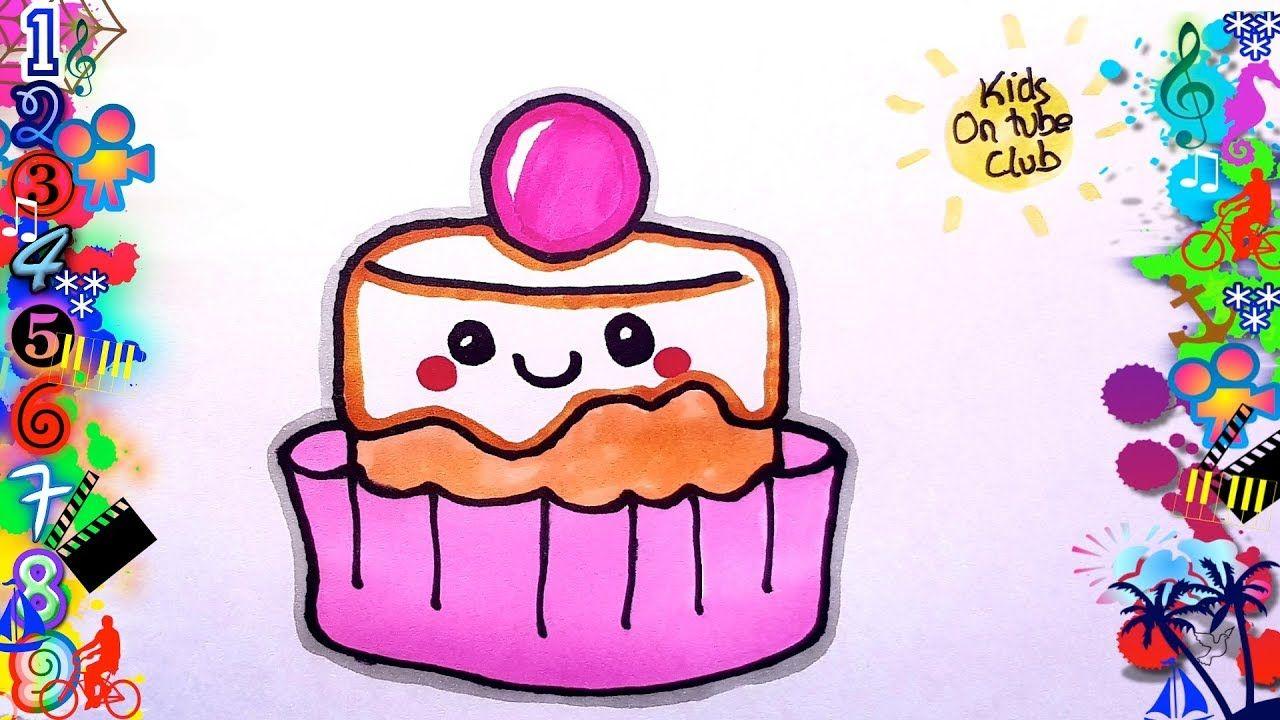 Como Dibujar Un Pastelito Kawaii Facil Para Ninos Dibujos Pasteles Kawaii Dibujos Para Ninos Dibujos Faciles Para Ninos