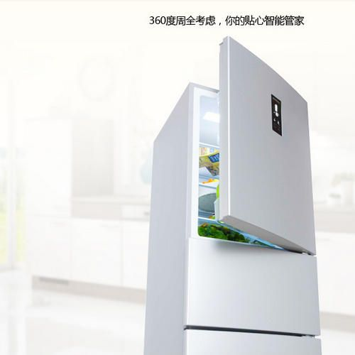 美菱冰箱BCD-221E3CX