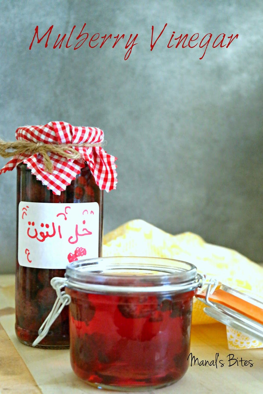 Manal S Bites وصفات الاربعاء من دنيا يا دنيا على قناة رؤيا وخل التوت المنزلي How To Make Mulberry Vinegar Middle Eastern Sweets Homemade Recipes Food