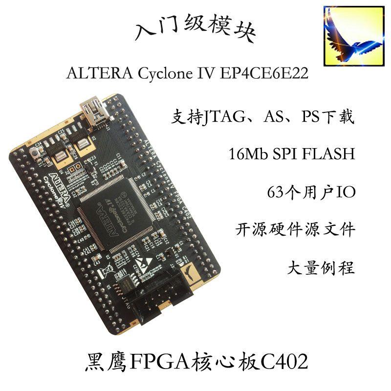 check price the black hawk open source fpga core board c402 altera