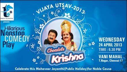 Chocolate Krishna - Play - Chennai Eventz