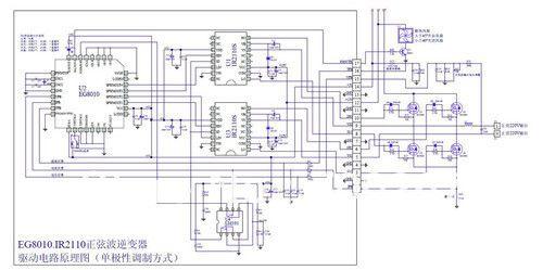Pure Sine Wave Inverter Driver board EGS002 EG8010 + IR2110