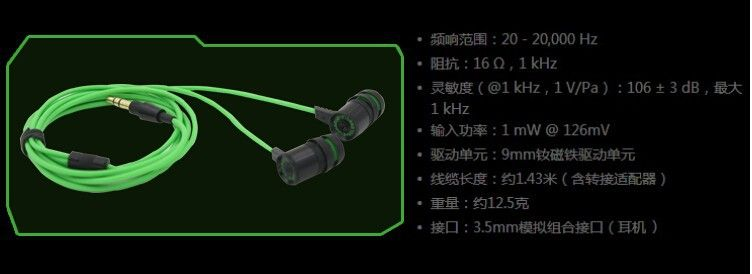 FREIGHT FREE - Razer Hammerhead Pro In Ear Earphone&Headphon Microphone+Retail Box Gaming Headset Noise Isolation Stereo Bass 3.5mm Christmas !