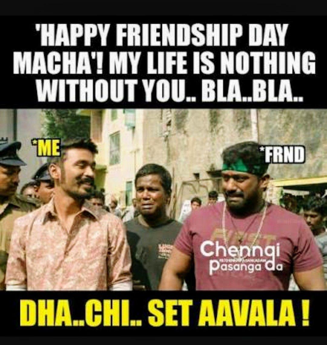 Set Aala Nee Moodu School Quotes Funny Friendship Memes Happy Friendship Day