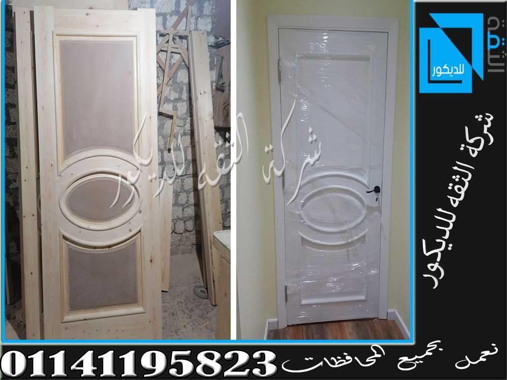 ابواب خشب للغرف Stacked Washer Dryer Home Appliances Washer And Dryer
