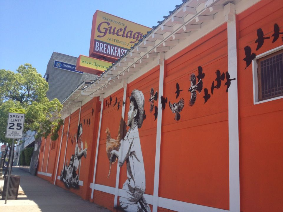 Guelaguetza Restaurant La Restaurants Restaurant Trip