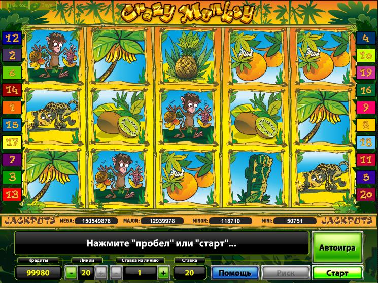 Игровые автоматы твист играть бесплатно