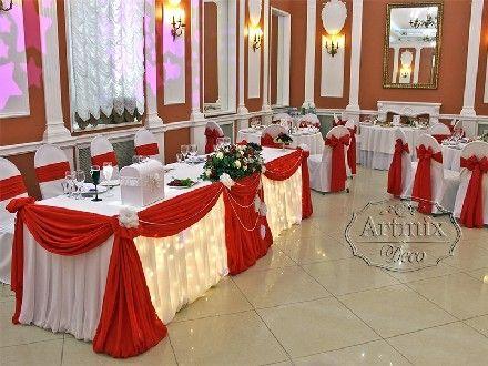 свадьба акинфеева и екатерины фото