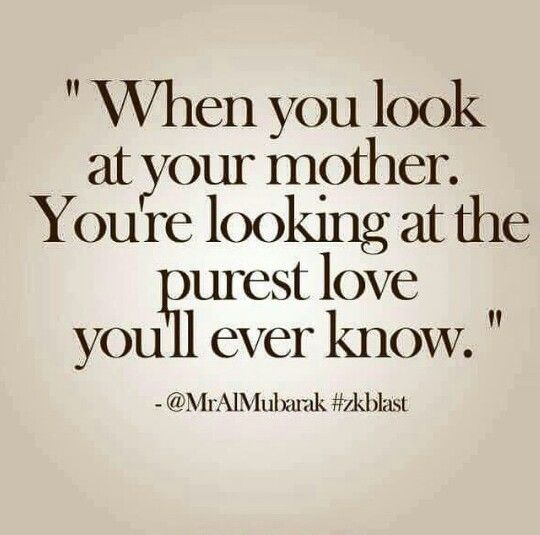 When I look at my sons I. See pure love I've ever known! ❤ | Mom ...