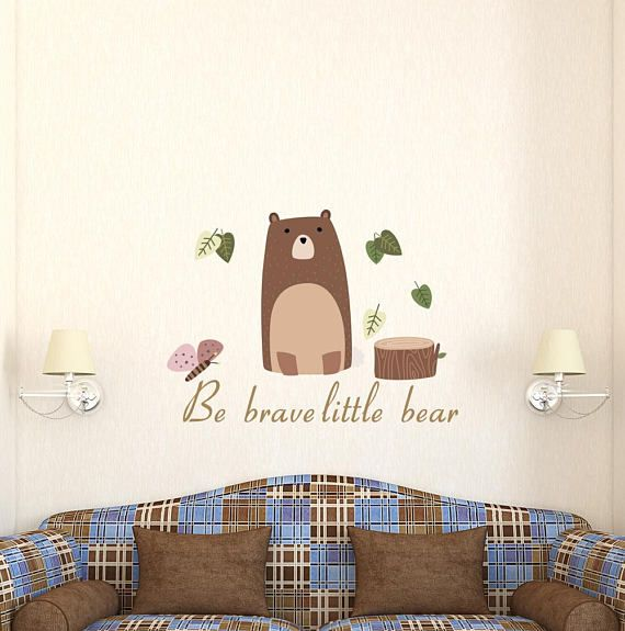 Be brave little one - Woodland nursery wall decal - wall art - home decor - & Be brave little one - Woodland nursery wall decal - wall art - home ...