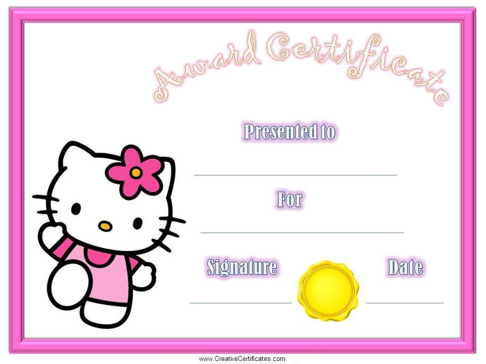 kid award certificate templates - Saferbrowser Yahoo Image Search - excellence award certificate template