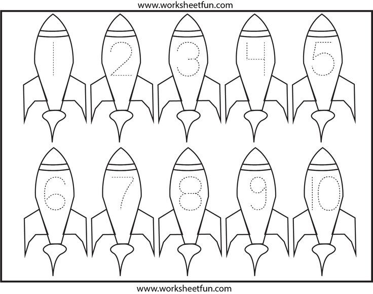 Preschool Space Worksheets