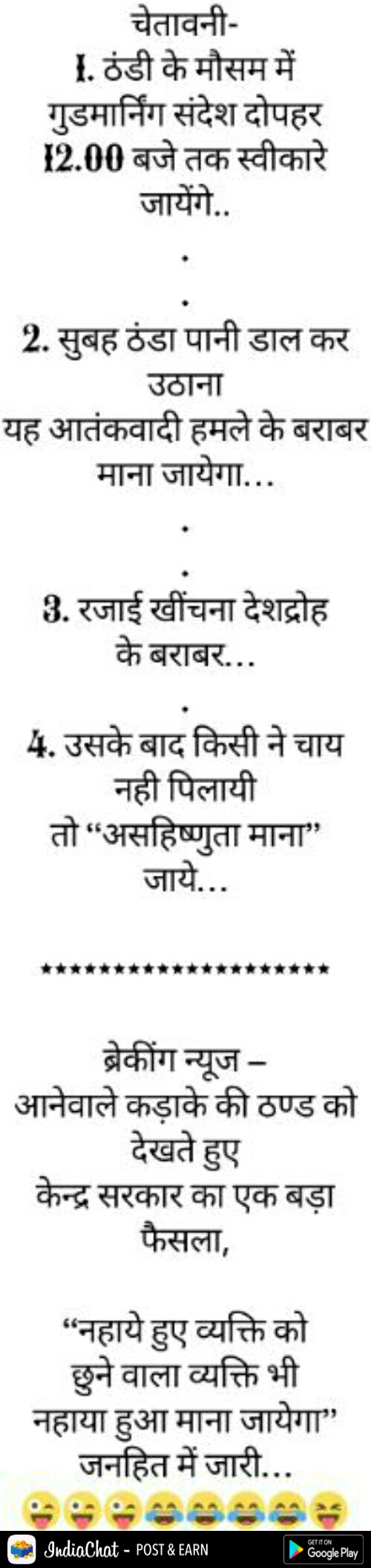 Pin by Narendra Pal Singh on Jokes Funny images laughter