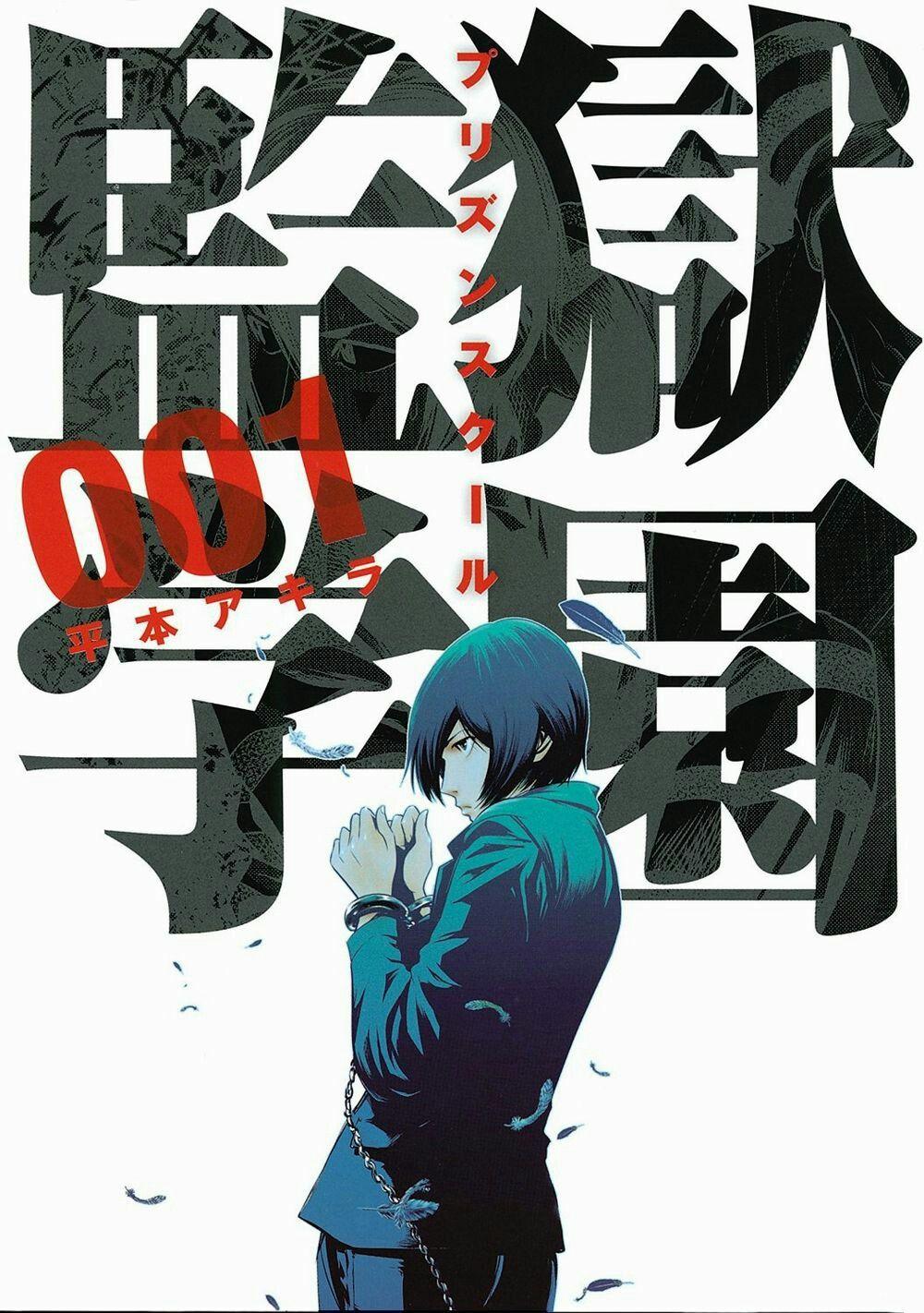 Pin de Madison Ramos em Animes Anime