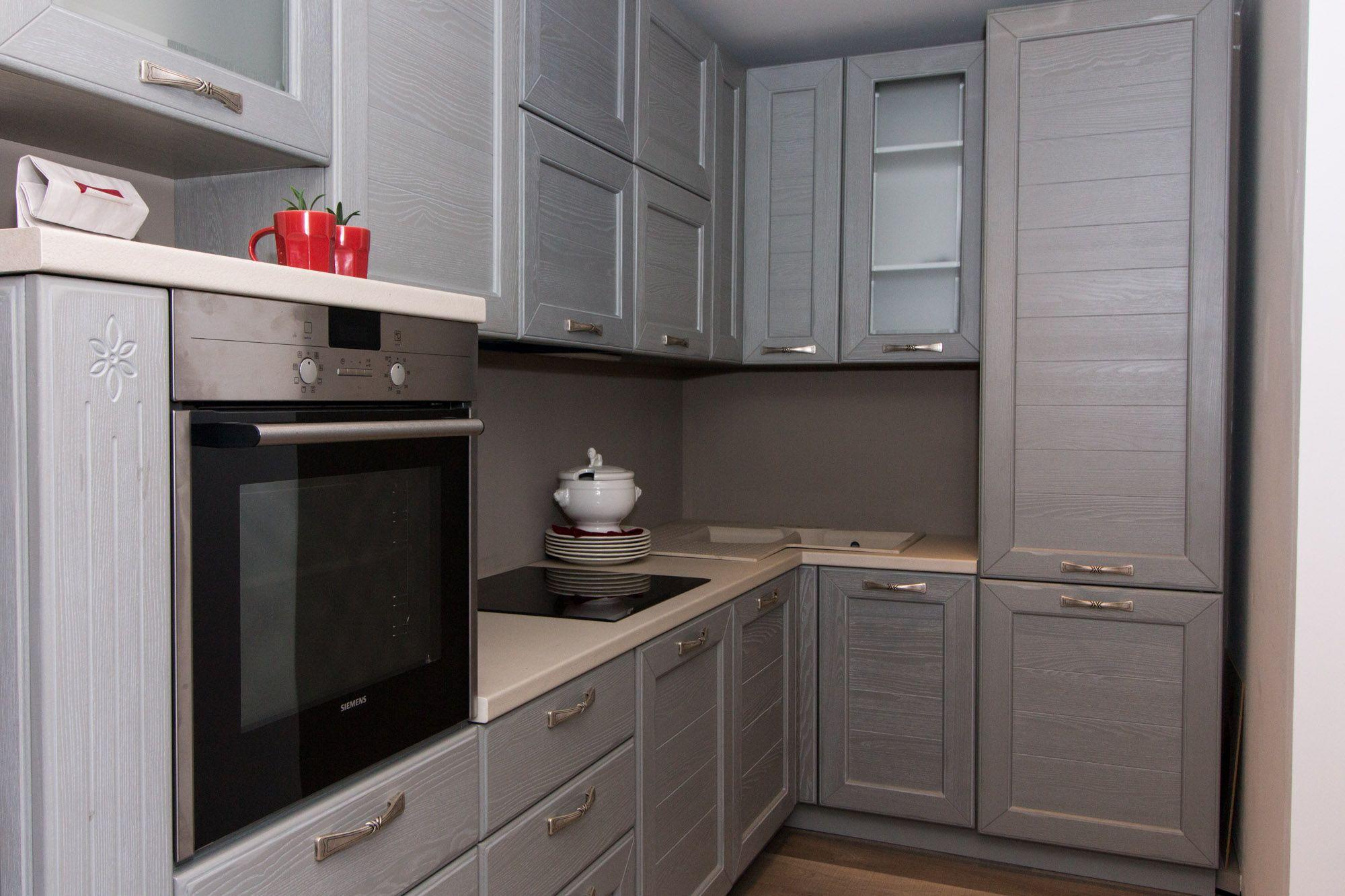 Claudia - Cucina Lube Classica in esposizione presso il nostro ...