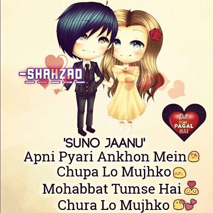 Cute couple image with love shayari