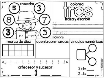 DETECTIVES DE NúMEROS {PRACTICE PAGES FOR NUMBERS 1-20 IN SPANISH} - TeachersPayTeachers.com