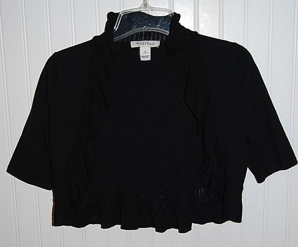 White House Black Market Women's Small Black Ruffle Short Sleeve ...