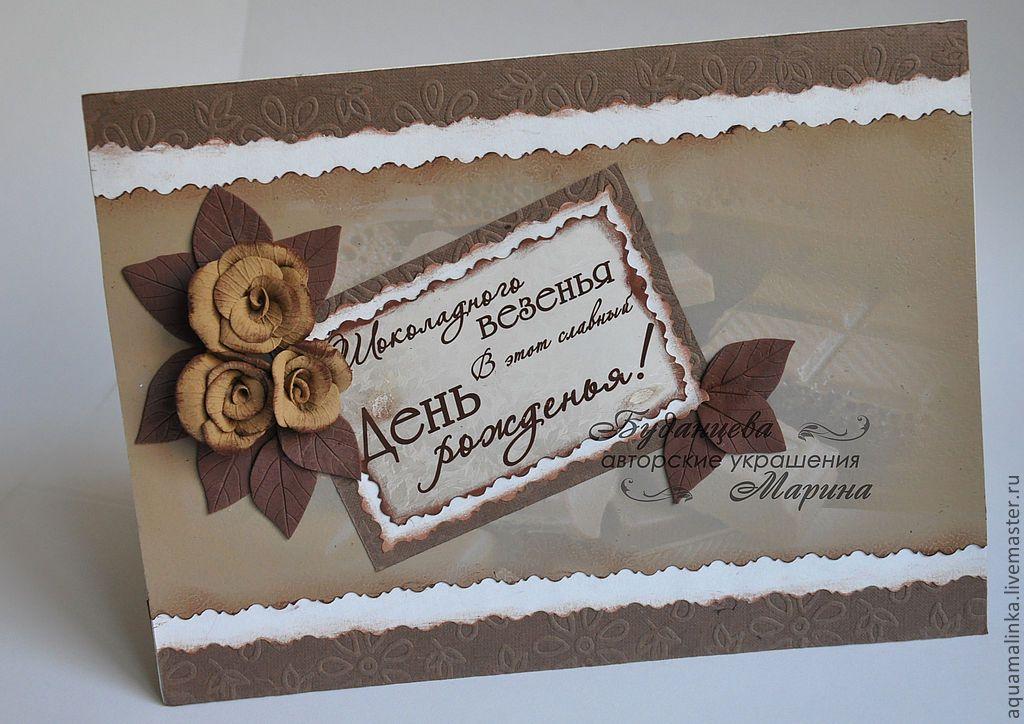 орловке много как делается шоколадная открытка девушки