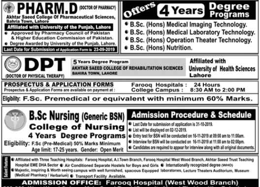 Akhtar Saeed Medical Dental College Lahore Fall Admission 2019 Guidestudent Medical Imaging Technology Medical Dental Doctor Of Pharmacy