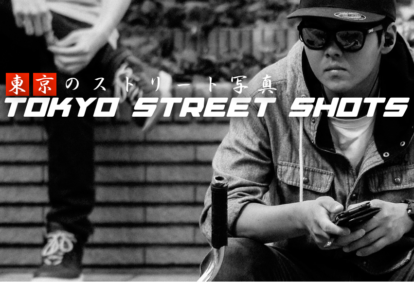 Tokyo Street Shots: The Living Gallery (B/W SPECIAL)