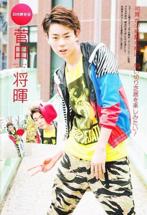 hflu5qu1 aq jpg 546 800 菅田 将 暉 ファッションアイデア ファッション