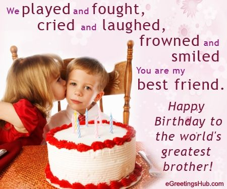 happy birthday brother quotes from sister