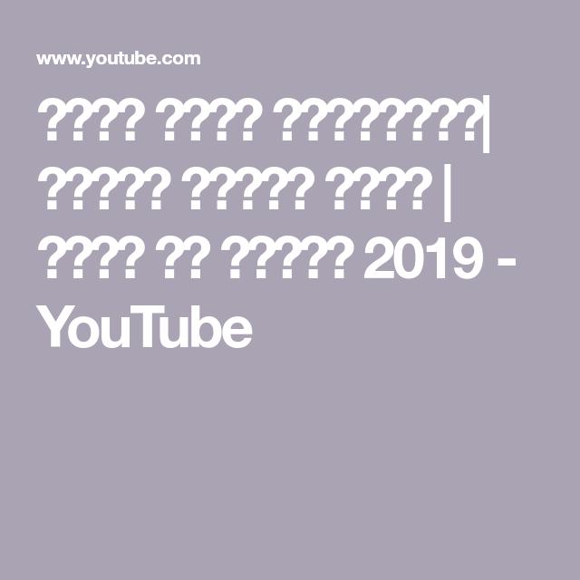 اجمل شيلة رومانسيه دخيلك مابقى بعدك احمد آل شملان 2019 Youtube Youtube Math