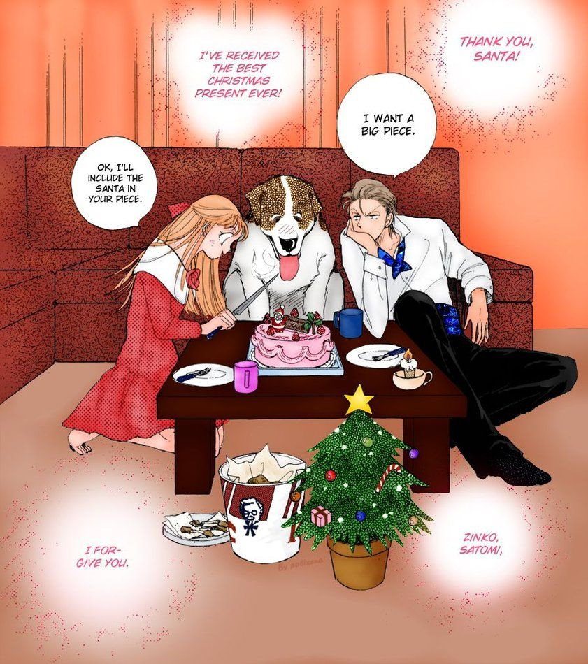 Itazura Na Kiss My First Anime