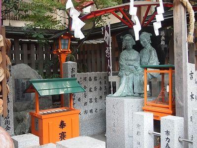 Tuyuten Shrine 露天神社