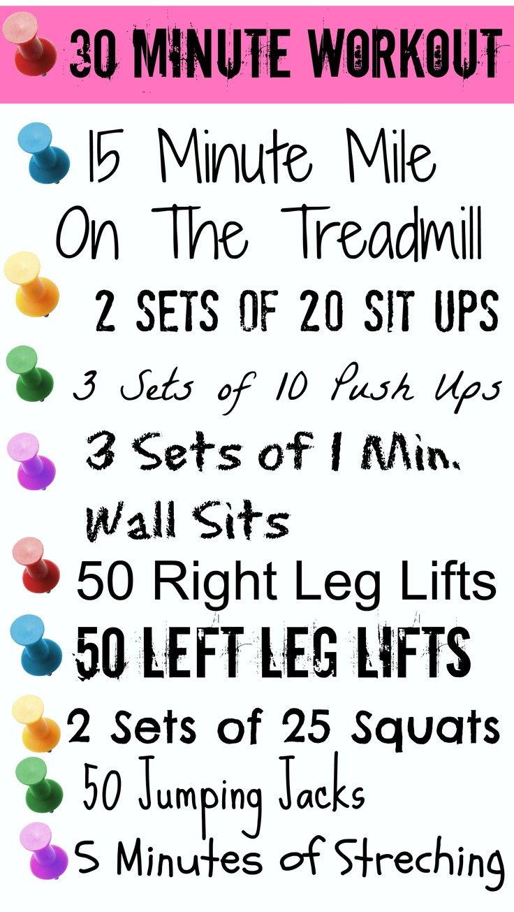 30 Minute Work Out!.
