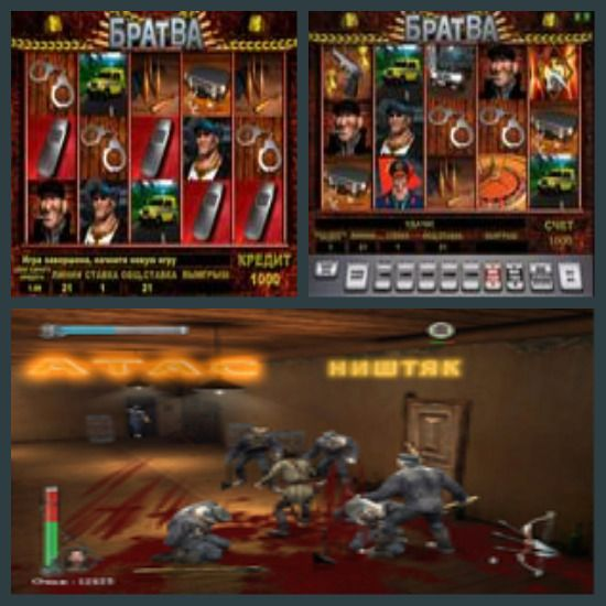 Бесплатные игровые автоматы братва играть бесплатно без регистрации список платящих казино