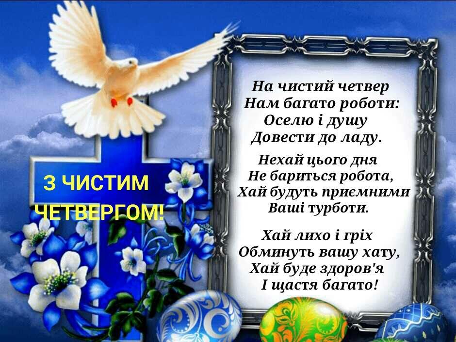 Pin by Наталя Шпирковська on МОЄ ХОБІ | Frame, Easter, Decor