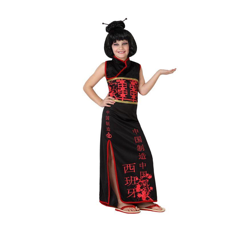 Disfraces Infantiles Disfraces De Chinos Orientales Ninjas Y Geishas Disfraces Para Niña Disfrazzes Tienda De Disfraces On Fashion Outfits Maxi Skirt