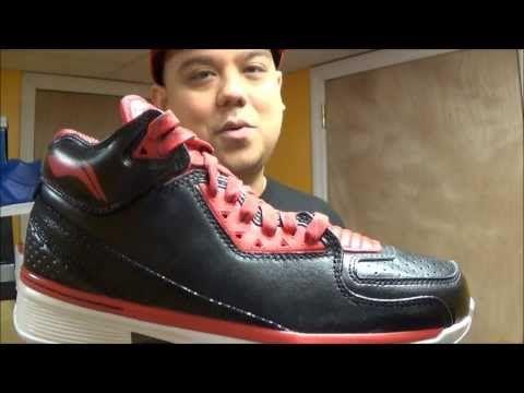 Li Ling D Wade Wade Of Wade 2 Announcement Ii Sneaker Review