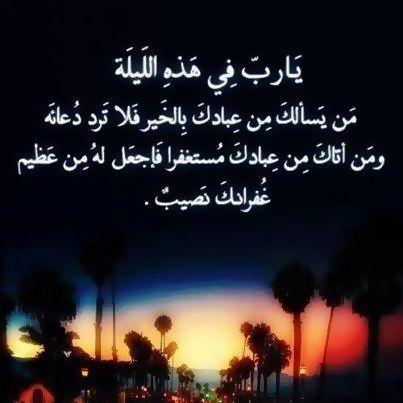 Image Decouverte Par Quelqu Un Decouvrez Et Enregistrez Vos Images Et Videos Sur We Heart It Islamic Pictures Islamic Images Islamic Phrases