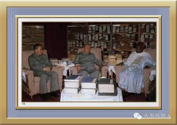 March 1973 Chairman Mao Zedong Meets with Cameroonian President Ahidjo. Premier Zhou Enlai is here.