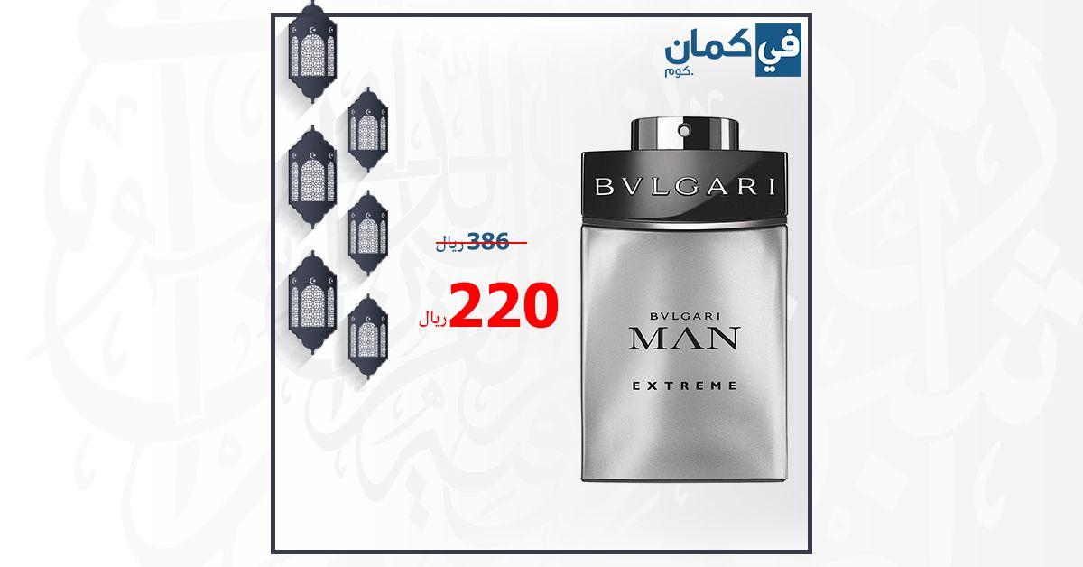 Bvlgari Man Silver Limited Edition نسخة محدودة مثيرة من بولغاري بأثير شرقي خشبي بتصميم من ألبرتو مورياس في مقدمته يتألق عبير زهرة اللوتس البرغموت وأوراق البن