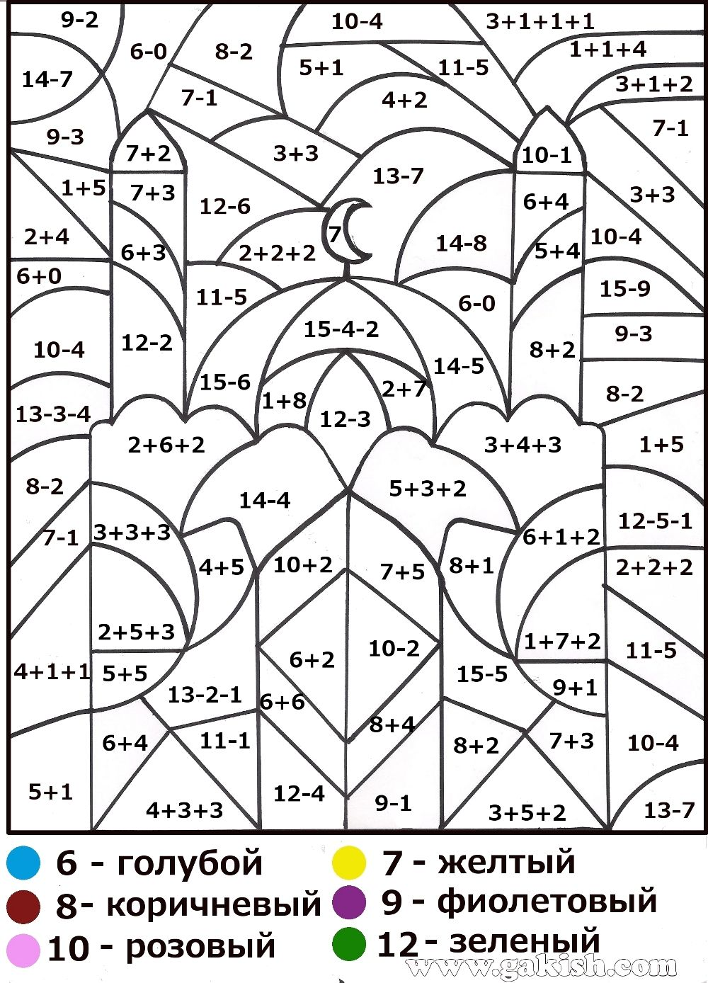 Uncategorized Free Printable Math Coloring Worksheets math for kids coloring pages mosque islamic muslims islamic