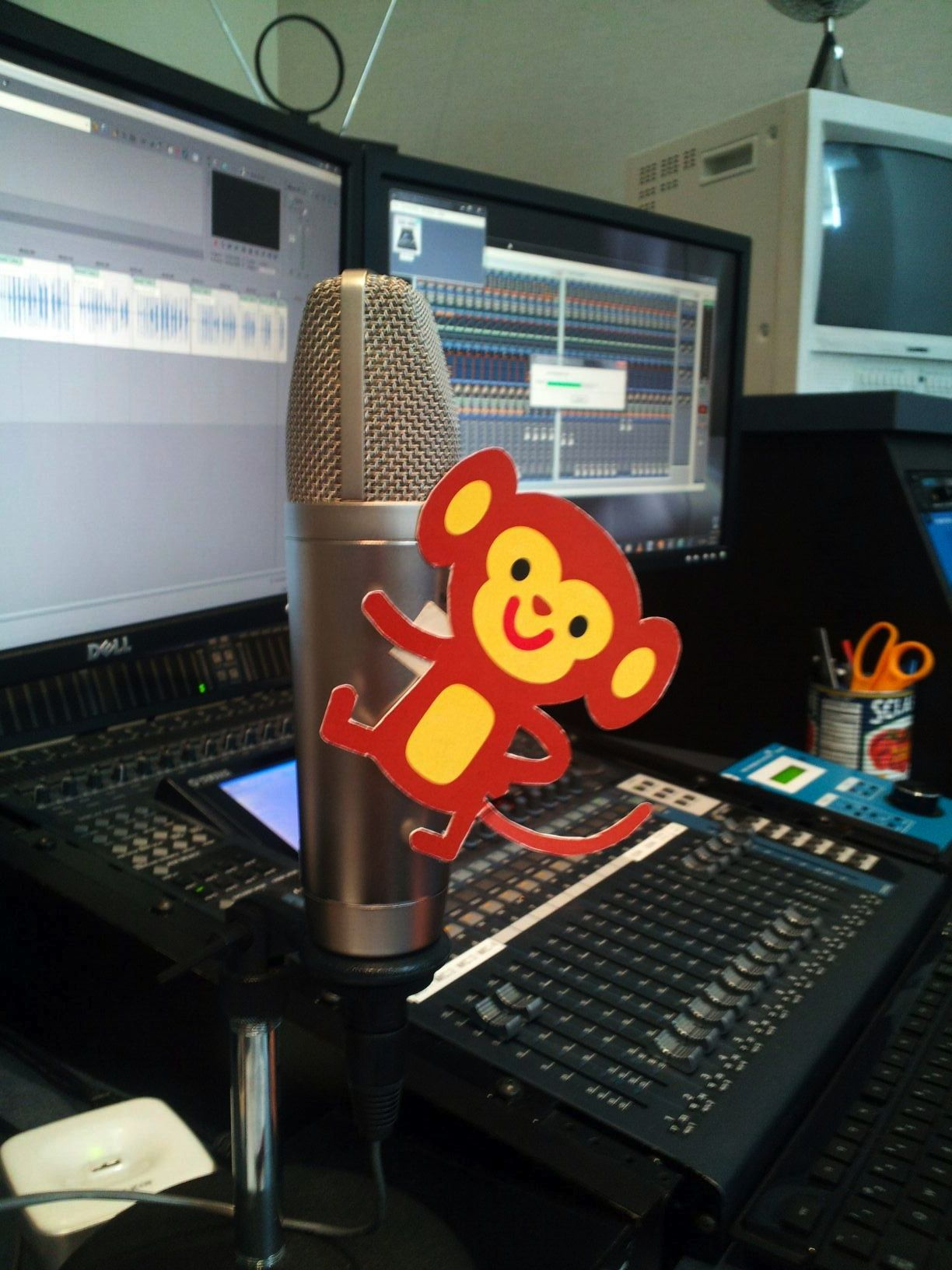 Max the Monkey recording voice and sound bites for the