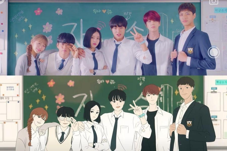 """Watch: Park Ji Hoon, Lee Ruby, And More Are In Perfect Sync With Original Webtoon In """"Love Revolution"""" Teaser And Poster"""