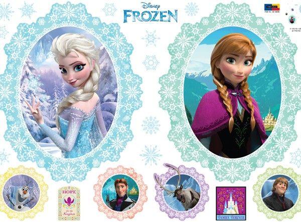 Disney Frozen Elsa And Anna Wall Stickers Wallstickery Com Disney Frozen Elsa Disney Wall Murals Kids Headboard