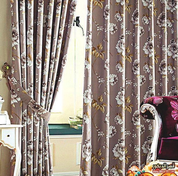 ستائر سيدار كتالوج احدث تصميمات واسعار ستائر سيدار قصر الديكور Classic Dining Room Holiday Room Modern Curtains