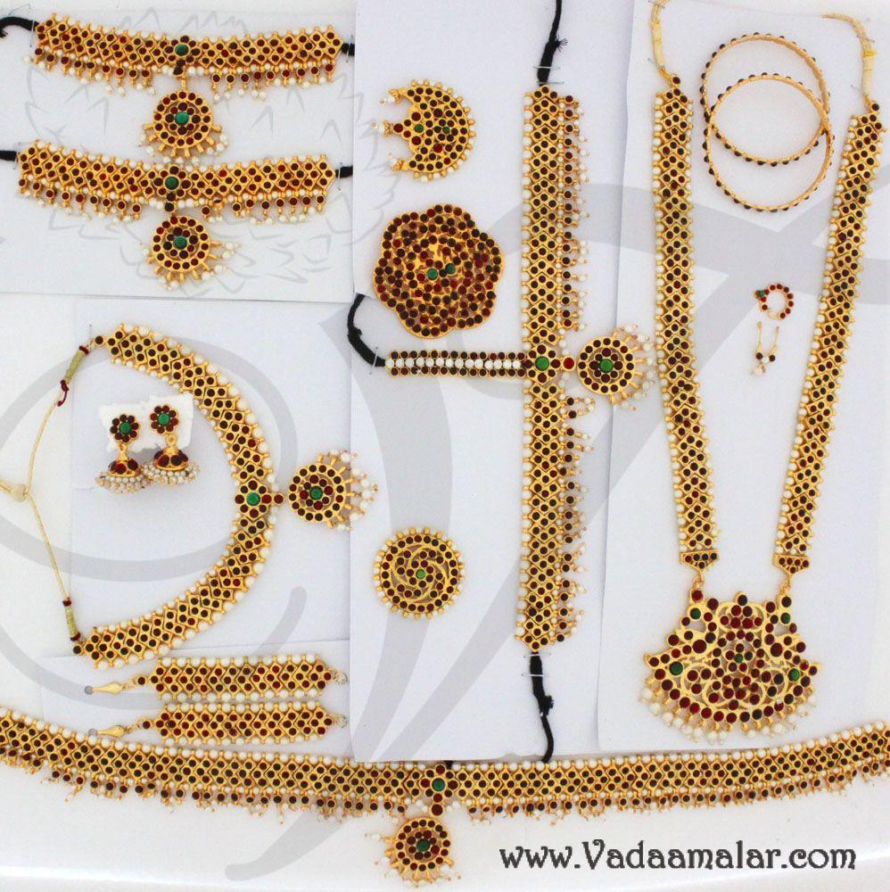 d16402b250 Temple Jewellery 10 pcs Indian bridal Kuchipudi Bharatanatyam dance jewelry  set