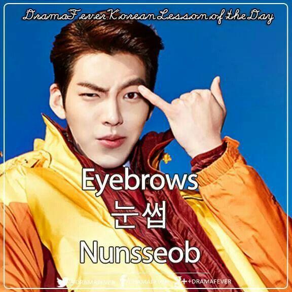 Eyebrows. Kim woo bin is one of my fav kdrama biases <3