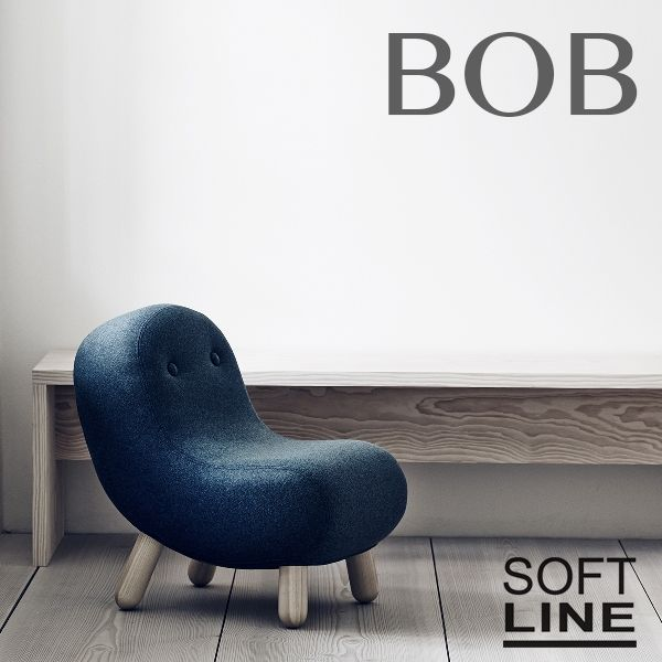 Armchair Bob Multifunctional Fabrics And Ash Wood Chaises D Appoint Chaise Et Chambre Enfant
