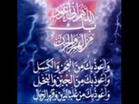 سورة يوسف كاملة بصوت مميز جدا تلاوة وتجويد المجود جميلة جدا Quran Sur Neon Signs Keep Calm Artwork Calm Artwork