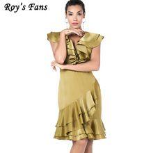 Rose Gold Ruffles V-neck slim tank dress | Gold ruffles