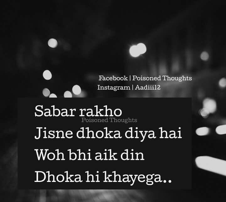 Pin by Soomal zulfiqar on urdu | Muslim love quotes